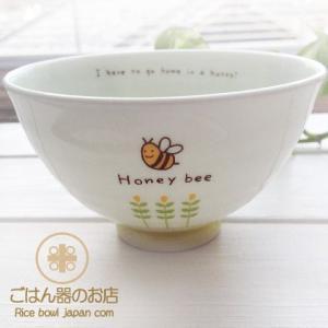 美味しいごはん かるーい!軽量 ご飯茶碗 ハニービー はち蜂 ricebowl