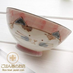 のこさず食べよう キッズ ピンク 猫キャット つぶつぶご飯茶碗 ricebowl