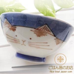 のこさず食べよう キッズ ブルー青 猫キャット つぶつぶご飯茶碗 ricebowl
