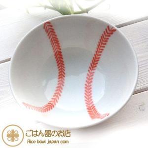 のこさず食べよう キッズ ベースボール 野球 ご飯茶碗 /オープン記念 ricebowl