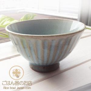 和食器 美味しいごはん しのぎ彫粉引青乳 ご飯茶碗 おうち カフ ェ 食器 陶器 ライスボール|ricebowl