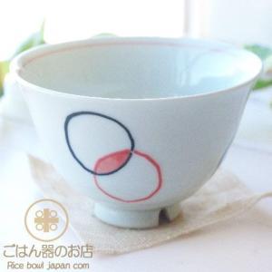 有田焼 波佐見焼 色しゃぼん玉 ご飯茶碗 ピンク (小) 水切りカット付|ricebowl