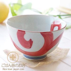 有田焼 波佐見焼 山唐草 ご飯茶碗 赤 (小)
