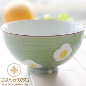 有田焼 波佐見焼 色釉薬白小花 ご飯茶碗 (大) 黄緑・グリーン ricebowl