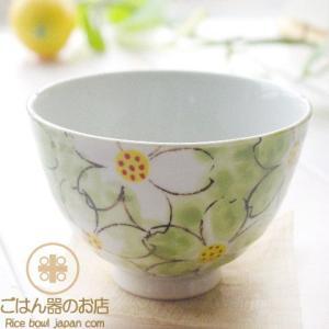 有田焼 波佐見焼 花さくら ご飯茶碗 グリーン ricebowl