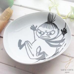 ムーミン モノクロシリーズ オーバル パスタカレーディッシュ(ミイ)【専用箱入り】|ricebowl