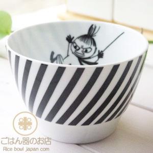 ムーミン モノクロシリーズ カフェスープサラダボール ストライプ(ミイ)【専用箱入り】|ricebowl