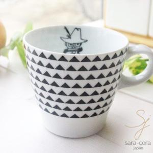 ムーミン モノクロシリーズ たっぷりマグカップ(スナフキン)【専用箱入り】|ricebowl