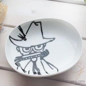ムーミン モノクロシリーズ オーバル プチディッシュ 小皿(スナフキン)【専用箱入り】|ricebowl