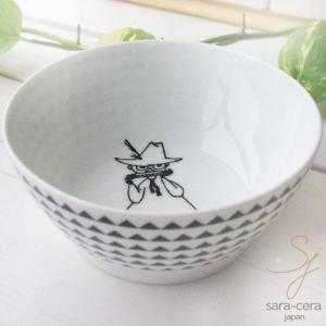 ムーミン モノクロシリーズ カフェスープサラダ クープボール (スナフキン)【専用箱入り】|ricebowl