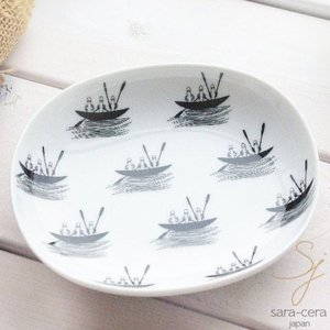 ムーミン モノクロシリーズ オーバル プチディッシュ 小皿(ニョロニョロ)【専用箱入り】|ricebowl