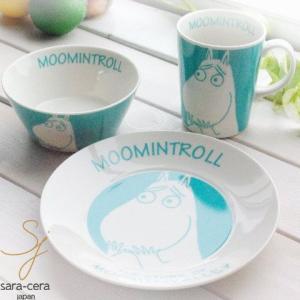 ムーミン フェイスシリーズ 3ピースセット(ムーミン)【専用箱入り】|ricebowl
