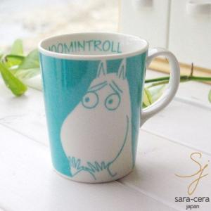 ムーミン フェイスシリーズ マグカップ(ムーミン)【専用箱入り】|ricebowl