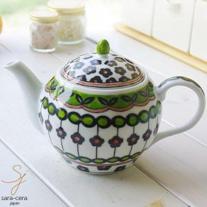 美しいボレスワヴィエツの街 ラインフラワー ティーポット 紅茶 ティーポット ,ポタリーフィールド,北欧|ricebowl
