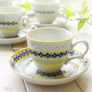 美しいボレスワヴィエツの街 メリーイエローフローレット コーヒーカップ&ソーサー 食器 紅茶 ティー 珈琲 カフェ おうち うつわ 陶器 美濃焼 日本製|ricebowl