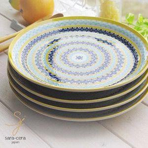 食器セット 4枚セット 美しいボレスワヴィエツの街 メリーイエローフローレット お料理パスタメインプレート ポタリー風|ricebowl