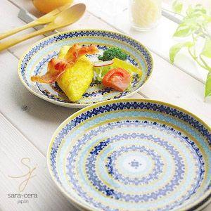 食器セット 4枚セット 美しいボレスワヴィエツの街 メリーイエローフローレット 前菜デザートケーキプレート ポタリー風|ricebowl