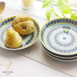 食器セット 4枚セット 美しいボレスワヴィエツの街  メリーイエローフローレット パンプレート シェアプレート ポタリー風|ricebowl