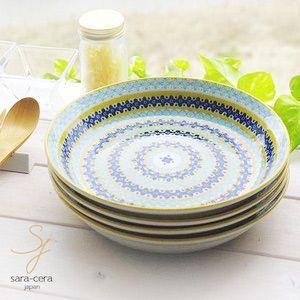 食器セット 4枚セット 美しいボレスワヴィエツの街  メリーイエローフローレット やっぱり大好き!パスタ カレープレート ポタリー風|ricebowl