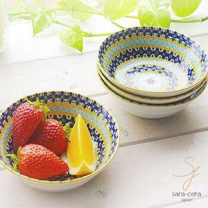 食器セット 4枚セット 美しいボレスワヴィエツの街  メリーイエローフローレット フルーツヨーグルトボール ポタリー風|ricebowl