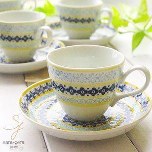 5個セット 美しいボレスワヴィエツの街 メリーイエローフローレットコーヒーカップ&ソーサー 食器 紅茶 ティー 珈琲 カフェ おうち うつわ 陶器 美濃焼 日本製|ricebowl