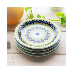 4枚セット 美しいボレスワヴィエツの街 メリーイエローフローレット プチディッシュ 小皿 12cm (ポタリー風,ポタリーフィールド)|ricebowl