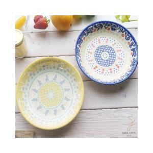ペアセット 北欧スタイル ムーミン スタンプ カレーパスタプレート カレー皿 21.5cm 2枚セット(ムーミン・リトルミイ) イエロー黄色・ブルー青|ricebowl