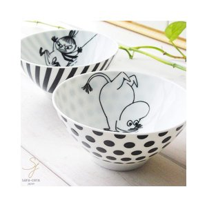 2点セット ムーミン モノクロシリーズ ペアライスボウルセット ご飯茶碗 ドット・ストライプ(ムーミン・ミイ)【専用箱入り】 ボール|ricebowl