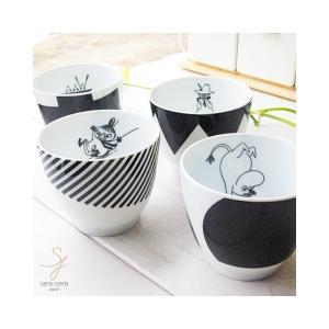 【送料無料】4個セット ムーミン モノクロシリーズ フリーカップセット 湯のみ(ムーミン・ミイ・スナフキン・ニョロニョロ)|ricebowl