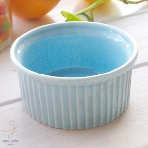 洋食器 パステルココットオーブンスフレ ブルー青 Lサイズ(大) グラタン|ricebowl