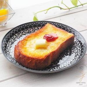 美しいボレスワヴィエツの街 シノワズリブラック 前菜デザートケーキプレート 20cm ポタリー風 黒|ricebowl