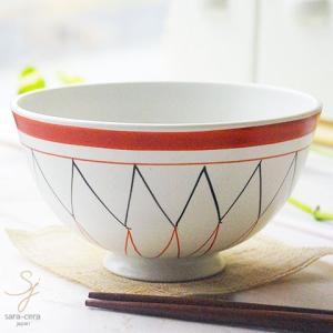 手描き色絵 オーバーグレーズ ご飯茶碗(赤黒格子) 和食器 レッド ブラック 飯碗 茶碗|ricebowl