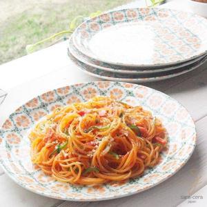 4枚セット 美しいボレスワヴィエツの街 トロピカルオレンジフローレット お料理パスタメインプレート 25cm ポタリー風|ricebowl