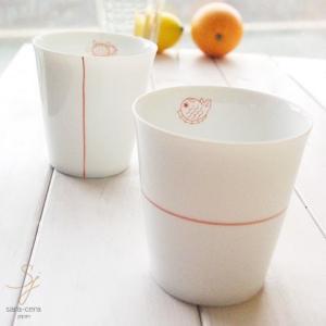 2個セット 幸せの白い器 赤い糸  フリーカップ ペアセット 鯛・亀 亀は万年,めで鯛 祝い鯛 おめでたい 軽量白磁,食器セット 和食器 食器セット 新年|ricebowl