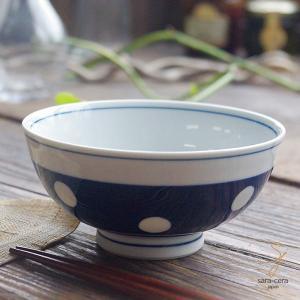 波佐見焼 みずたま-すたんだーど ご飯茶碗 飯碗(瑠璃色 藍色 紺 青ブルールリ色) 和食器 和風 ドット ricebowl