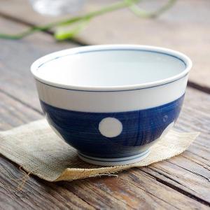 波佐見焼 みずたま-すたんだーど 煎茶碗(瑠璃色 藍色 紺 青ブルールリ色)和食器 和風 ドット ricebowl