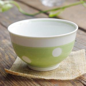波佐見焼 みずたま-すたんだーど 煎茶碗(黄緑グリーン)和食器 和風 ドット ricebowl