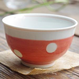 波佐見焼 みずたま-すたんだーど 煎茶碗(赤レッド)和食器 和風 ドット ricebowl