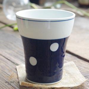 波佐見焼 みずたま-すたんだーど フリーカップ(瑠璃色 藍色 紺 青ブルールリ色)和食器 和風 ドット ricebowl