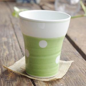 波佐見焼 みずたま-すたんだーど フリーカップ(黄緑グリーン)和食器 和風 ドット ricebowl