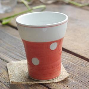 波佐見焼 みずたま-すたんだーど フリーカップ(赤レッド)和食器 和風 ドット ricebowl
