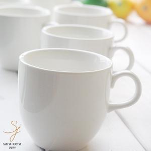 6個セット 白い食器のミニマグカップ ランチスープ ポタージュ 洋食器 陶器|ricebowl