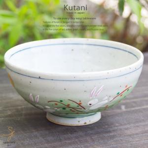 カラー色彩 和食器 九谷焼 うさぎの月見 ご飯茶碗 飯碗 軽量 日本製 ラビット|ricebowl