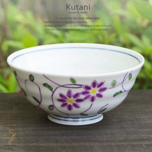 和食器 九谷焼 パープル紫フラワー花唐草文 ご飯茶碗 飯碗 軽量 日本製|ricebowl