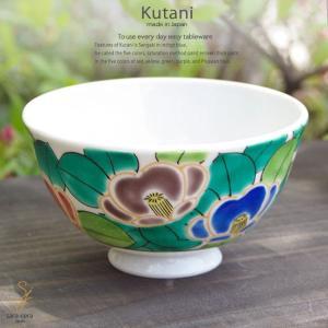和食器 九谷焼 カラー色彩やさしい椿 山茶花 ご飯茶碗 飯碗 軽量 日本製|ricebowl