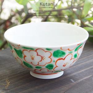 和食器 九谷焼 おしゃれな赤絵フラワー花紋 ご飯茶碗 飯碗 軽量 日本製|ricebowl