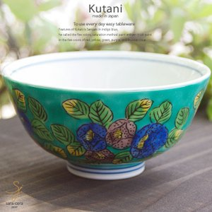 和食器 九谷焼 鮮やかなグリーン椿 ご飯茶碗  飯碗 和食器 軽量|ricebowl