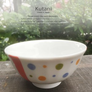 和食器 九谷焼 ほっこり水玉ストライプ  ご飯茶碗  飯碗 和食器 軽量 北村知子|ricebowl