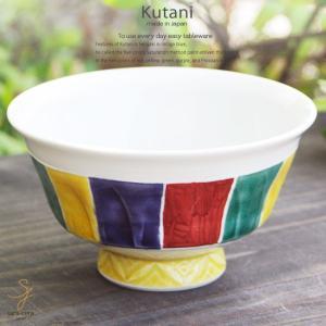 和食器 九谷焼 カラフルカラー 線盛十草 銀泉窯 ご飯茶碗 飯碗 軽量 日本製|ricebowl