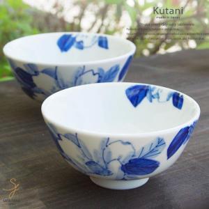 和食器 九谷焼 2個セットブルー染付山茶花 ご飯茶碗 飯碗 軽量 夫婦 ペア|ricebowl